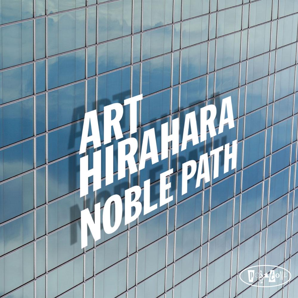 Noble Path (PR8074)