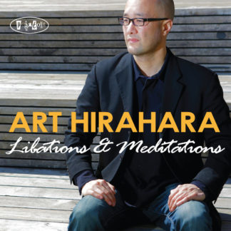 Libations and Meditations (PR8131)